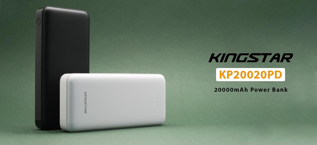 پاوربانک کینگ استار مدل KP20020PD