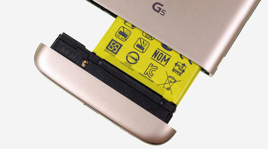 باتری گوشی lg g5