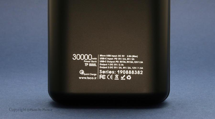 شارژر همراه TSCO TP 888