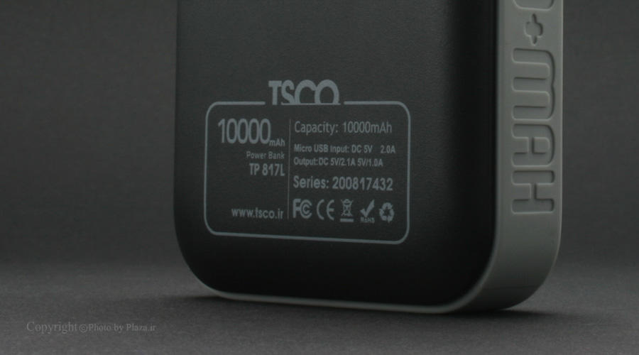 شارژر همراه TSCO مدل TP 817L