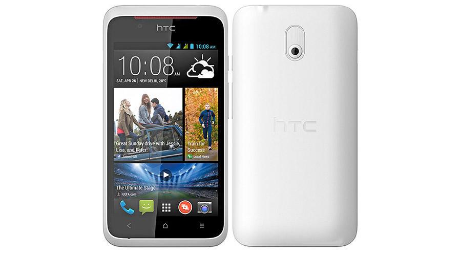 باتری HTC Desire 210