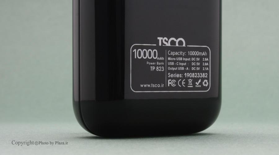 پاوربانک TSCO TP 823
