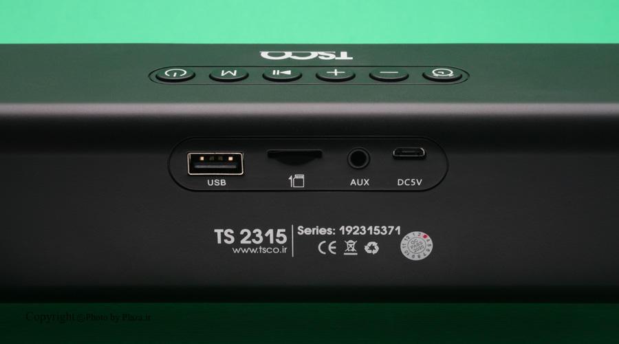 اسپیکر بلوتوث TS 2315 تسکو