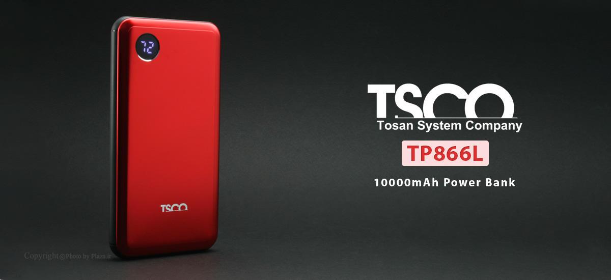 پاوربانک تسکو مدل TP 866L