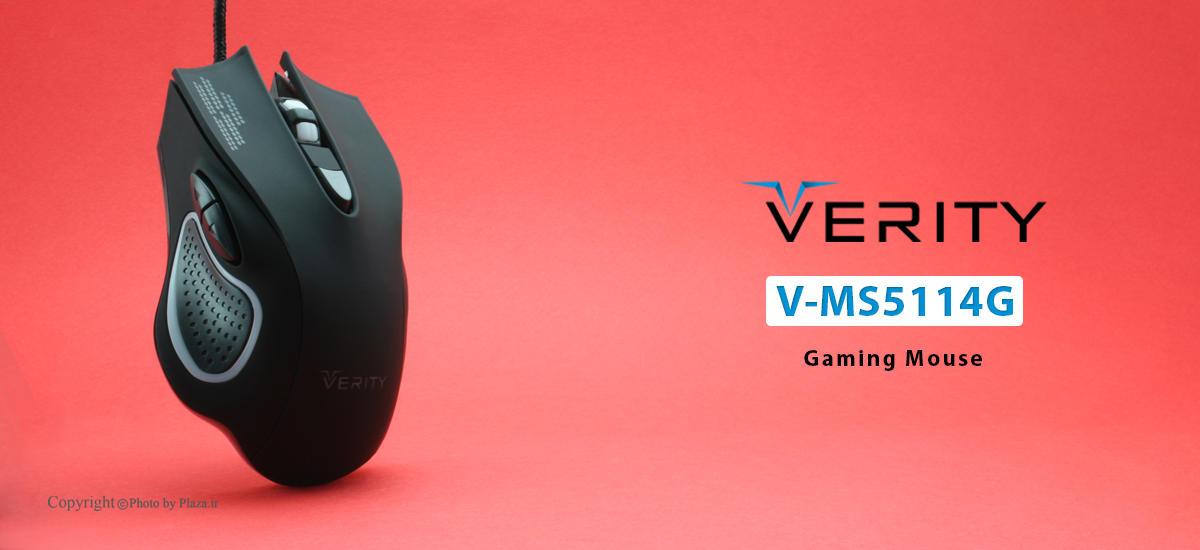 موس گیمینگ وریتی V-MS5114G
