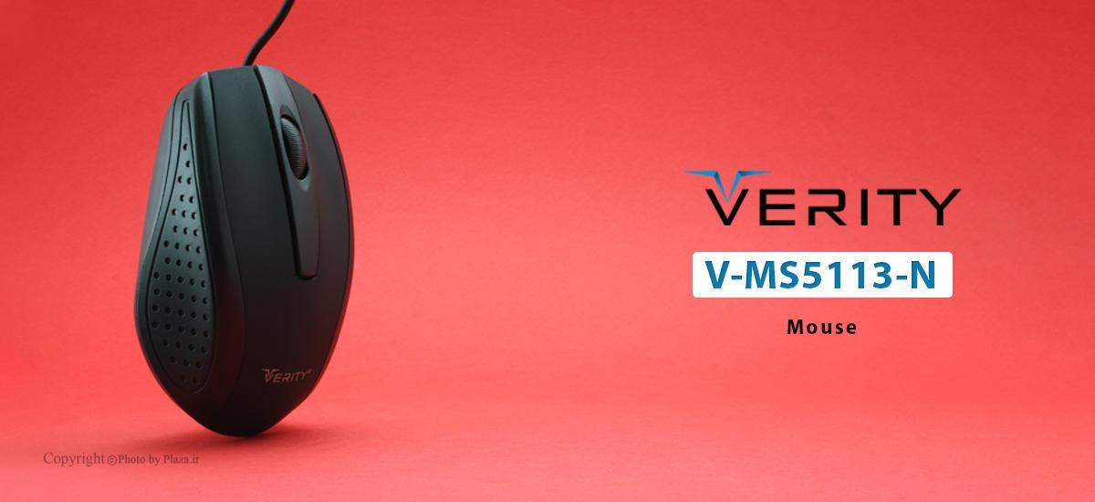 موس وریتی V-MS5113-N