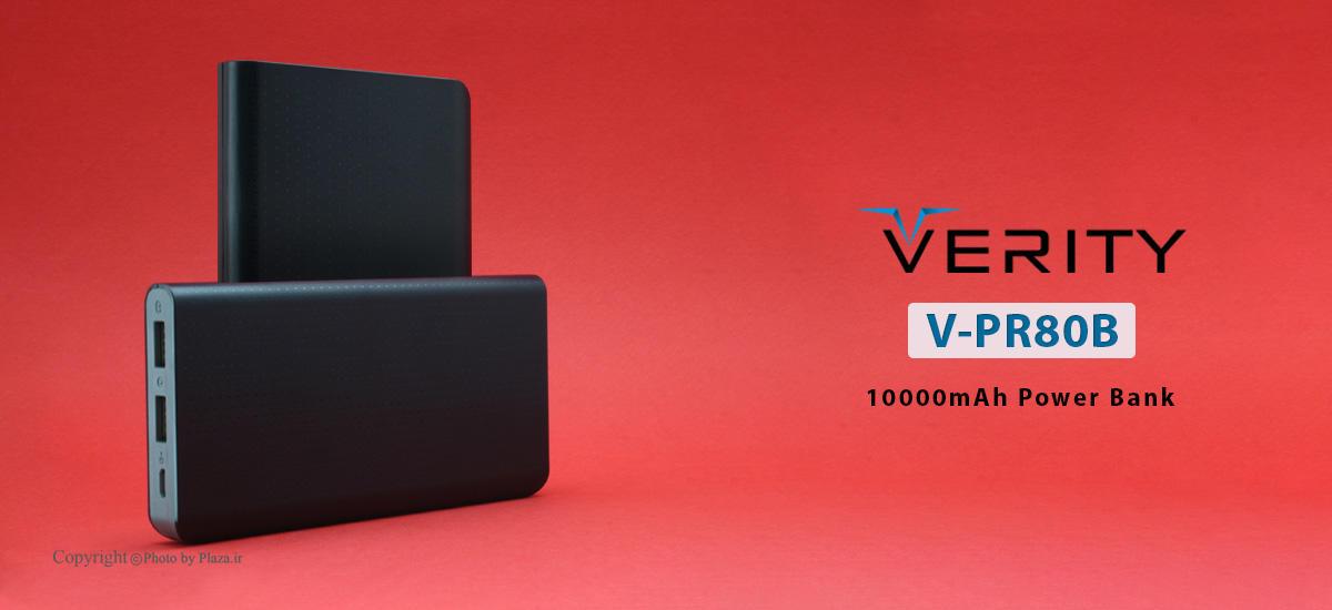 پاوربانک وریتی مدل V-PR80B