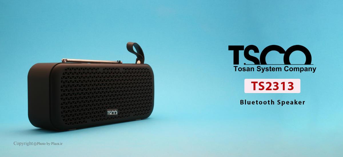 اسپیکر بلوتوث TSCO TS 2313