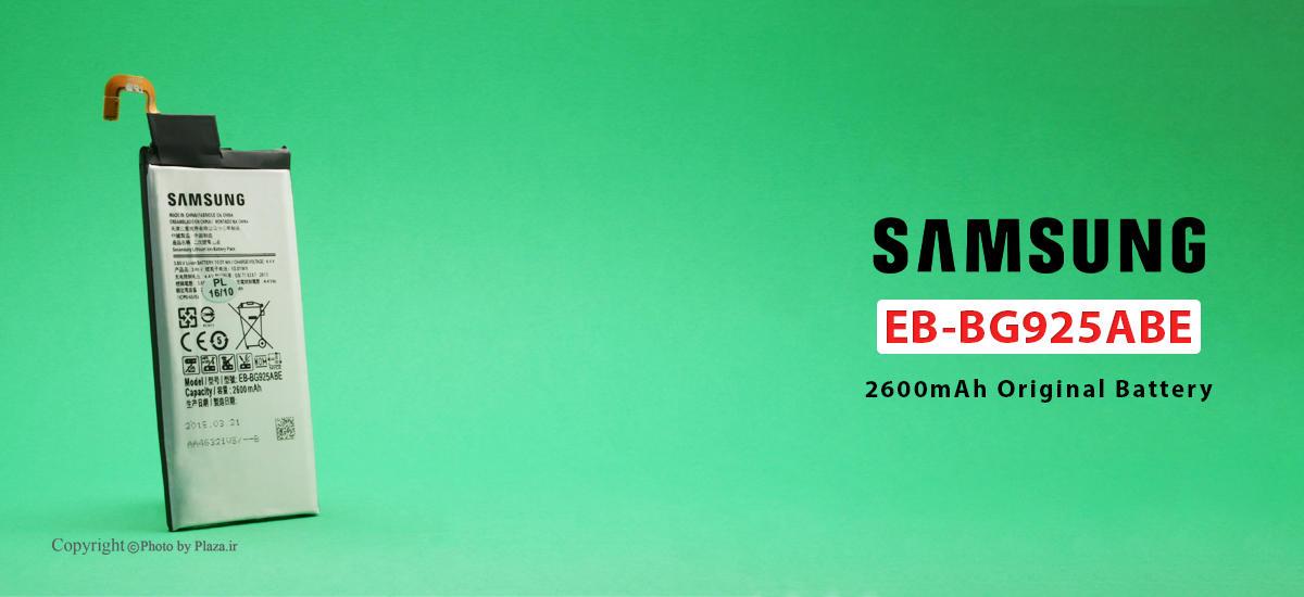 باتری گوشی سامسونگ S6 Edge