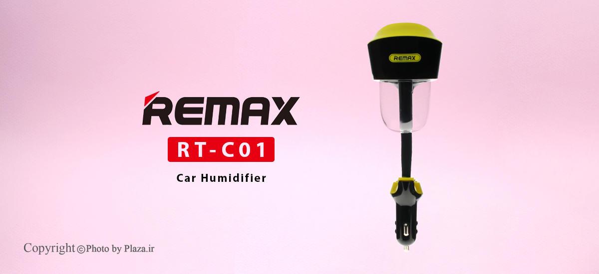 شارژر فندکی ریمکس مدل RT-C01