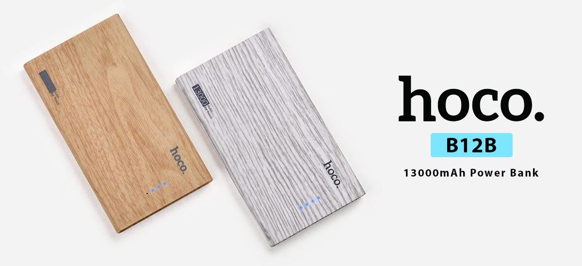 پاوربانک هوکو مدل B12B طرح چوب