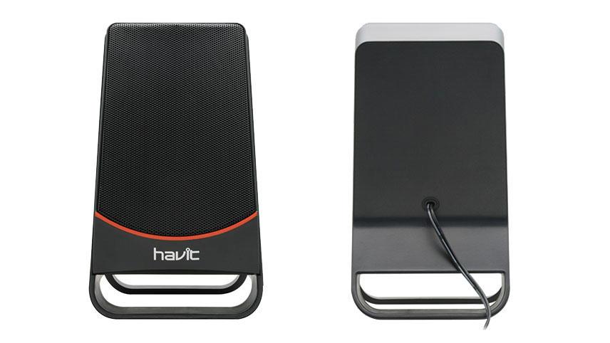 اسپیکر بلوتوث هویت HV-SF7700BT