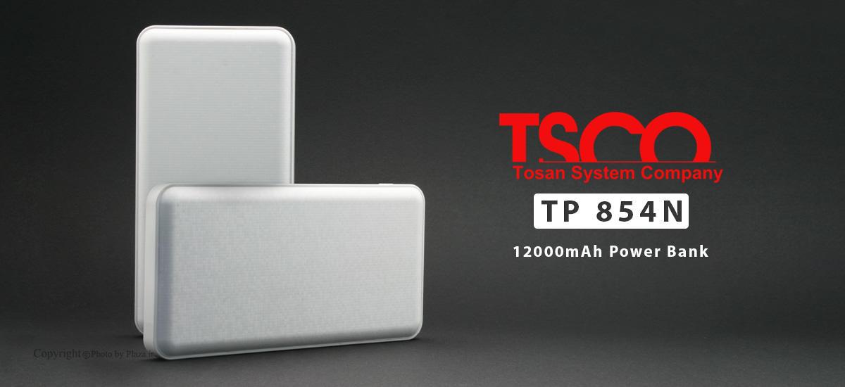 پاوربانک تسکو مدل TP 854N