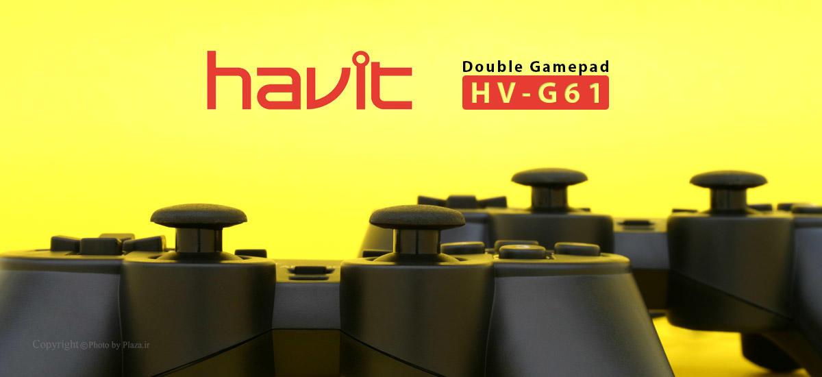 دسته بازی دوبل هویت مدل HV-G61