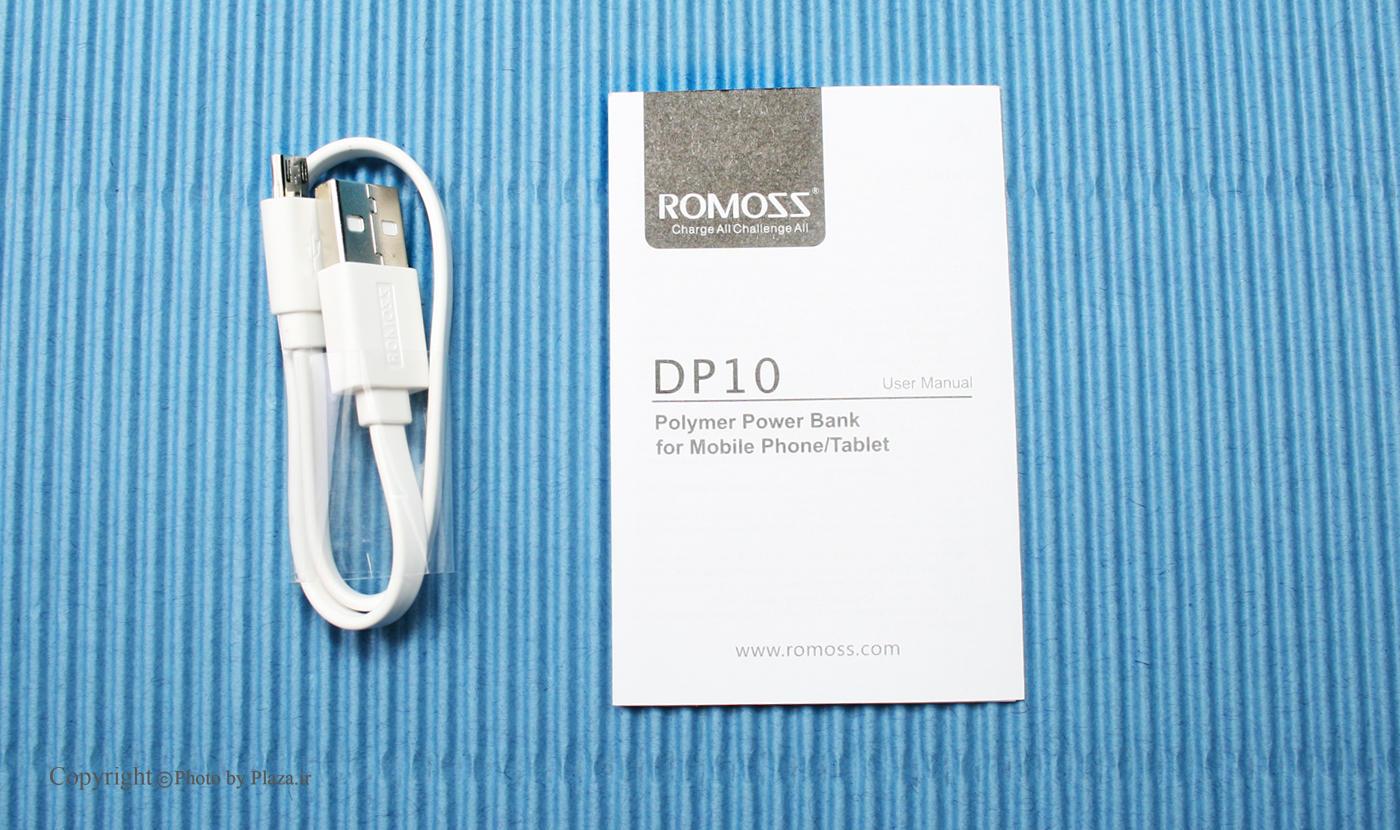 پاوربانک روموس مدل DP10