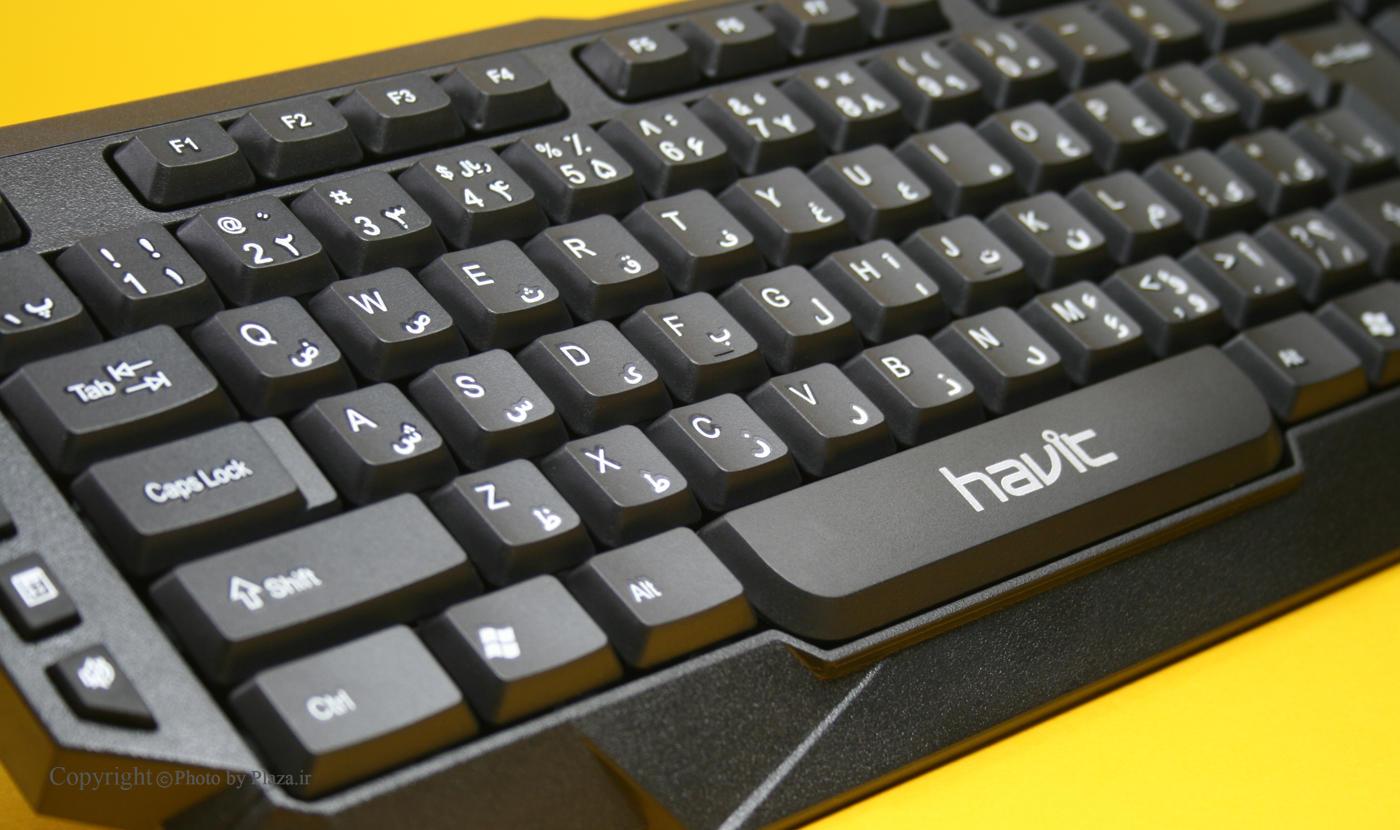کیبورد هویت مدل HV-KB327