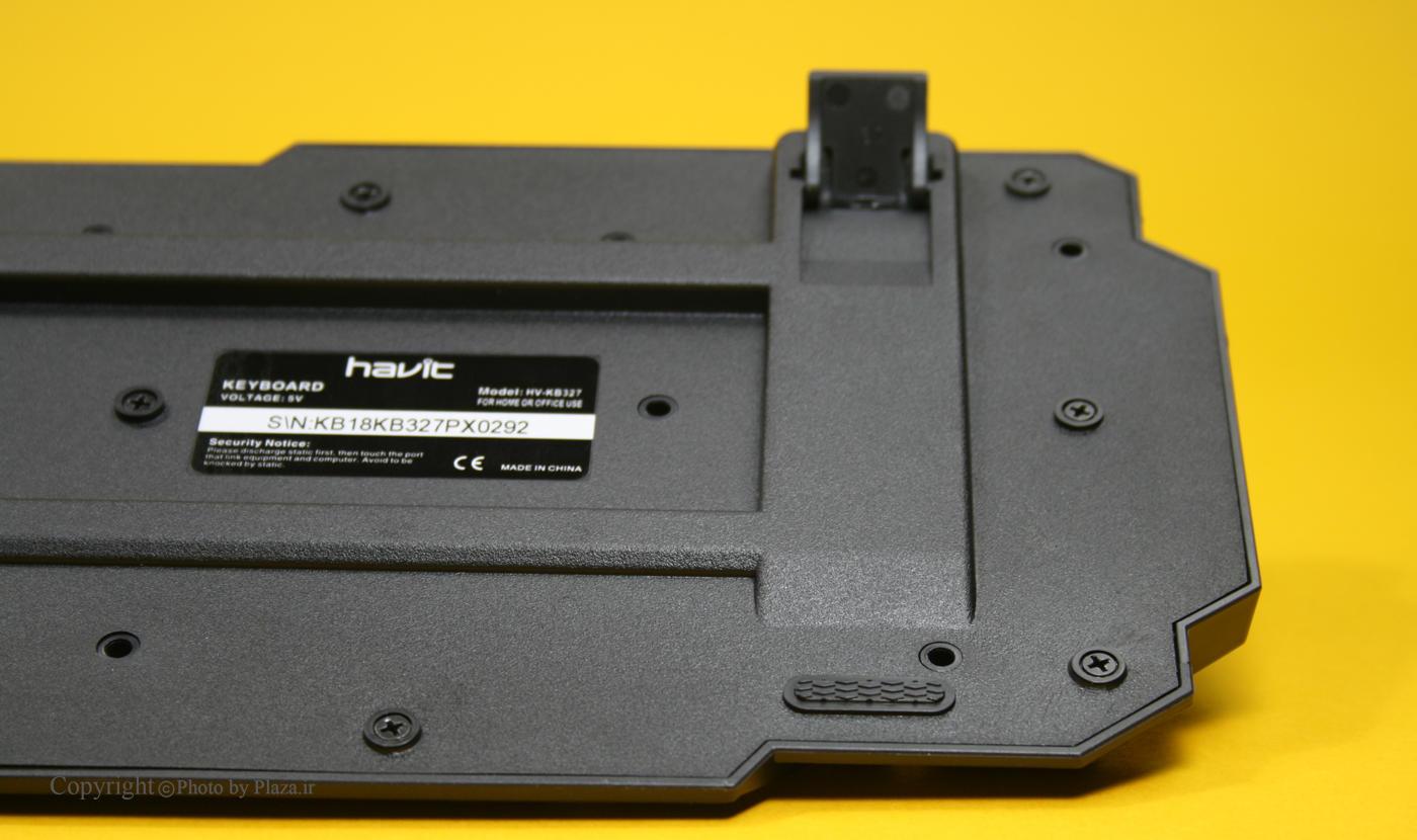 مدل HV-KB327