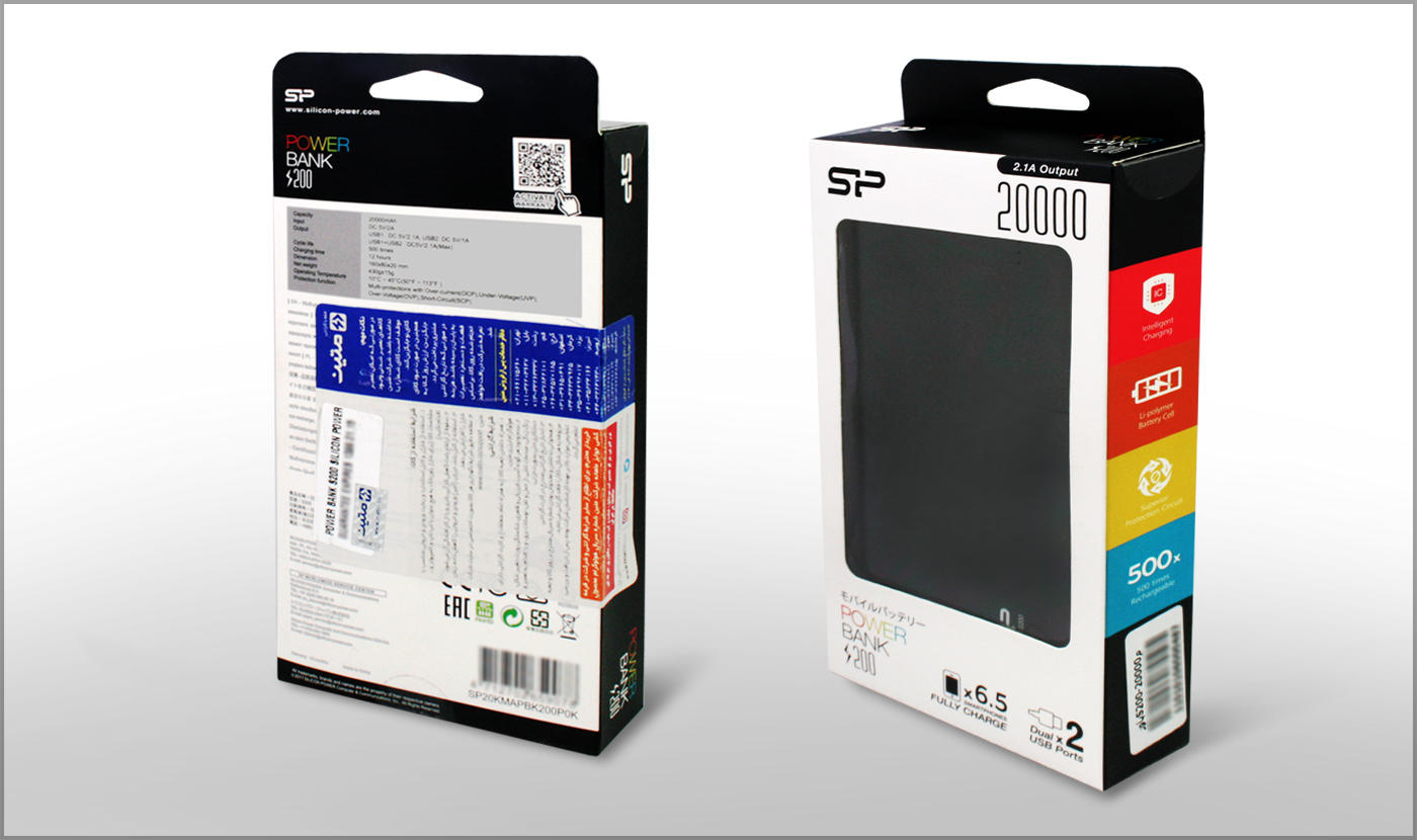 پاور بانک سیلیکون پاور مدل S200