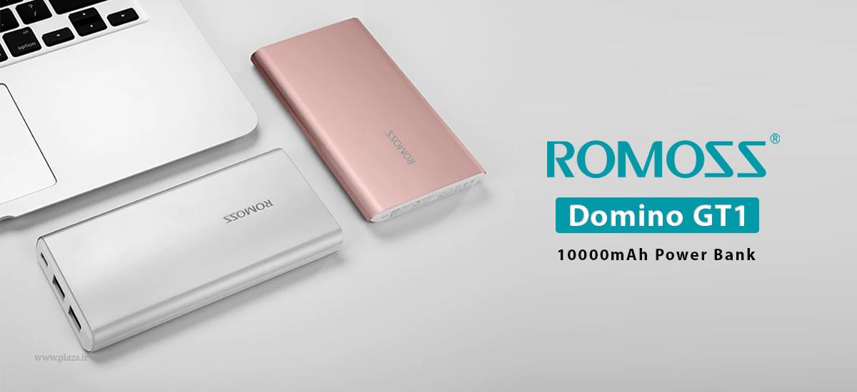 Romoss Domino GT1