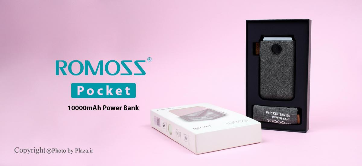 پاوربانک روموس مدل Pocket