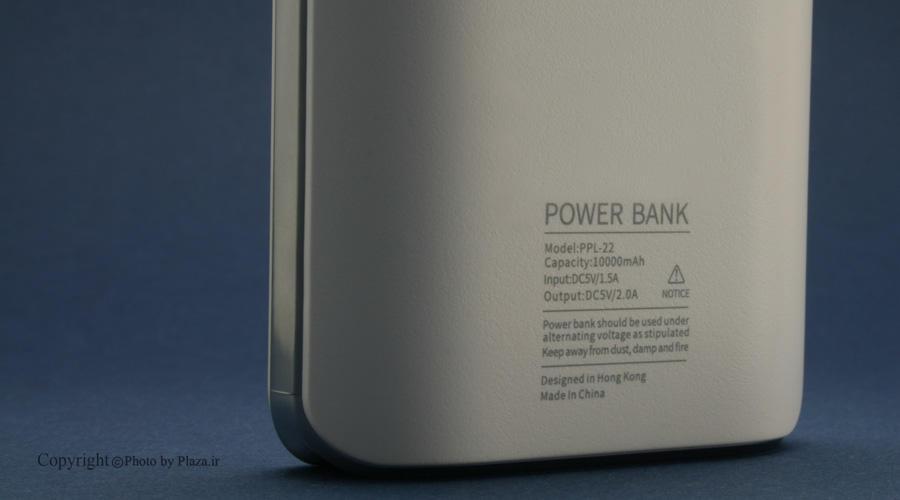 پاور بانک ریمکس مدل Proda Mink PPL-22
