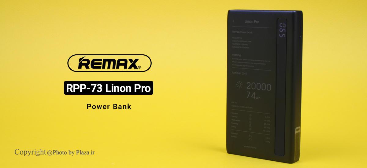 پاوربانک ریمکس مدل RPP-73 Linon Pro