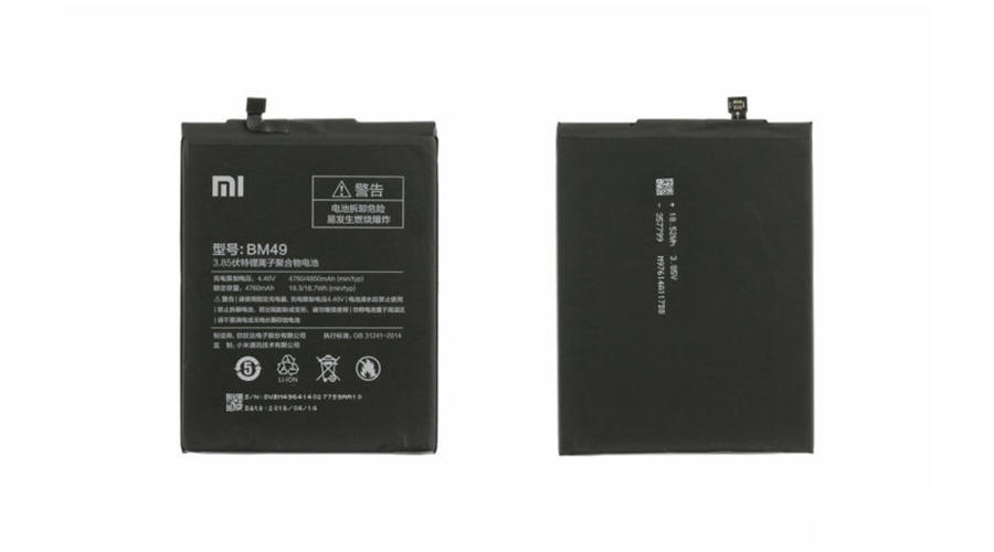 باتری bm 49