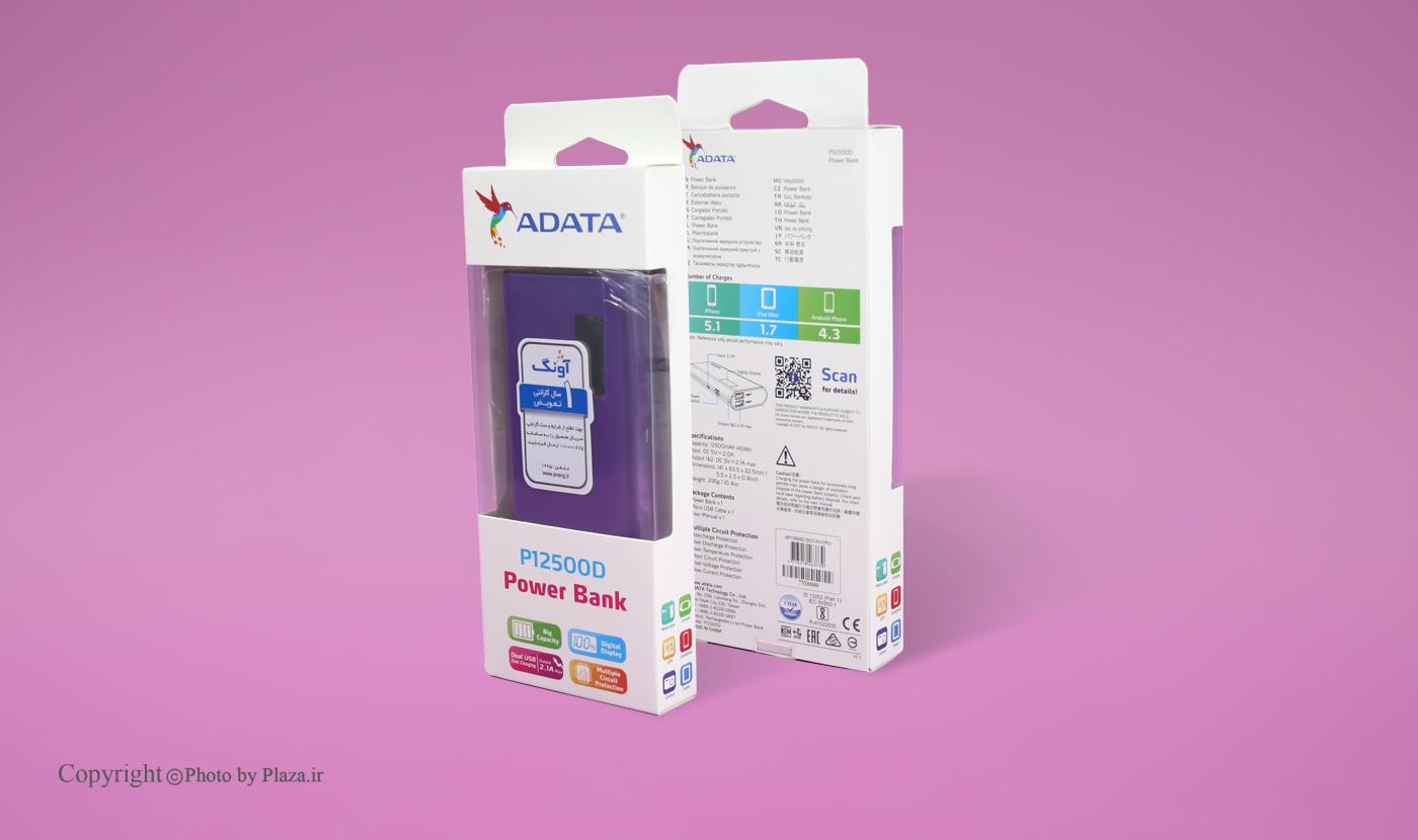 پاور بانک Adata P12500D
