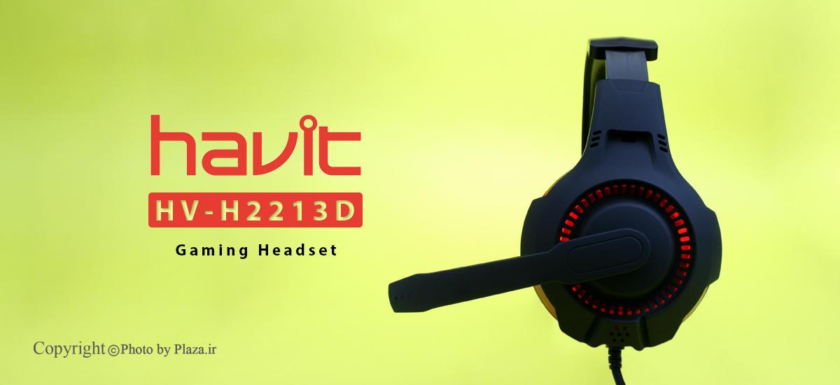 هدست گیمینگ هویت مدل hs-h2213d