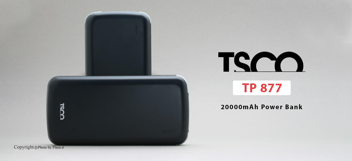 پاوربانک تسکو مدل TP 877
