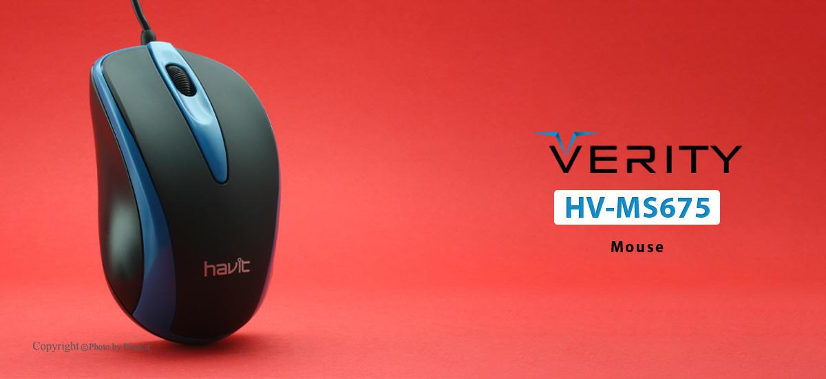 ماوس هویت مدل HV-MS675