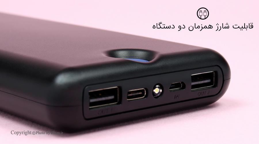 شارژر همراه هویت مدل PB8809