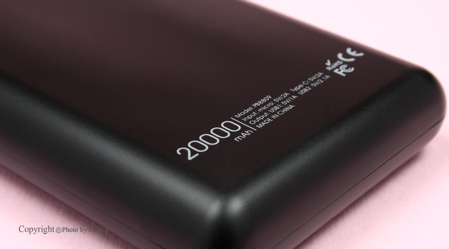پاوربانک هویت مدل PB8809