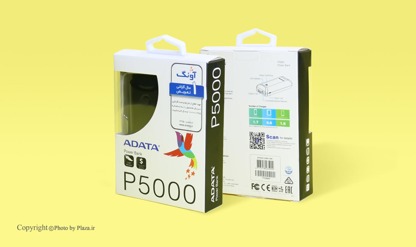 پاور بانک  ADATA P5000