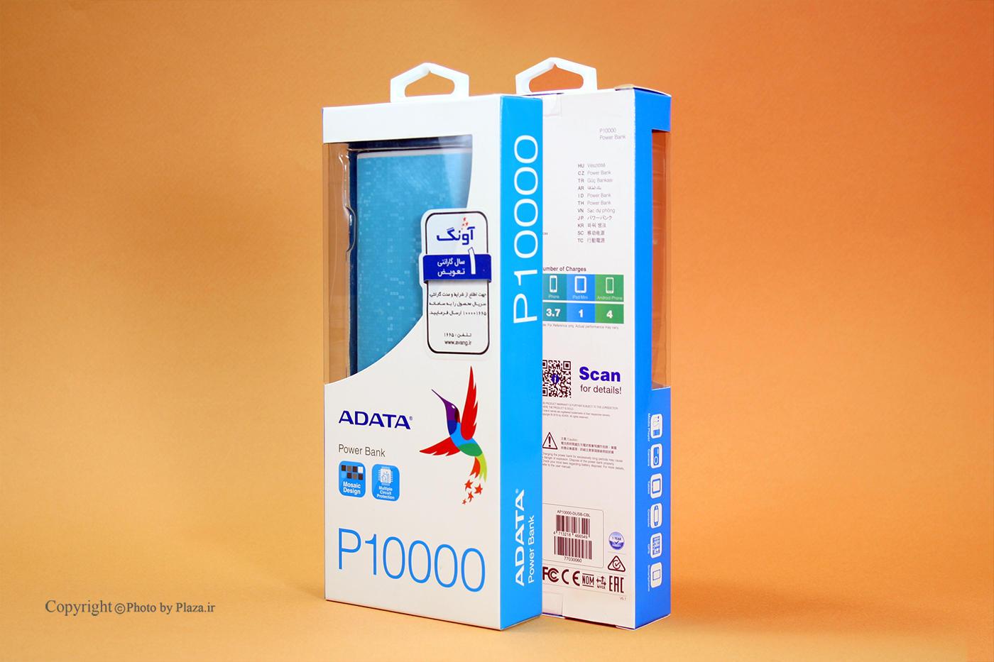 پاور بانک ای دیتا مدل P10000