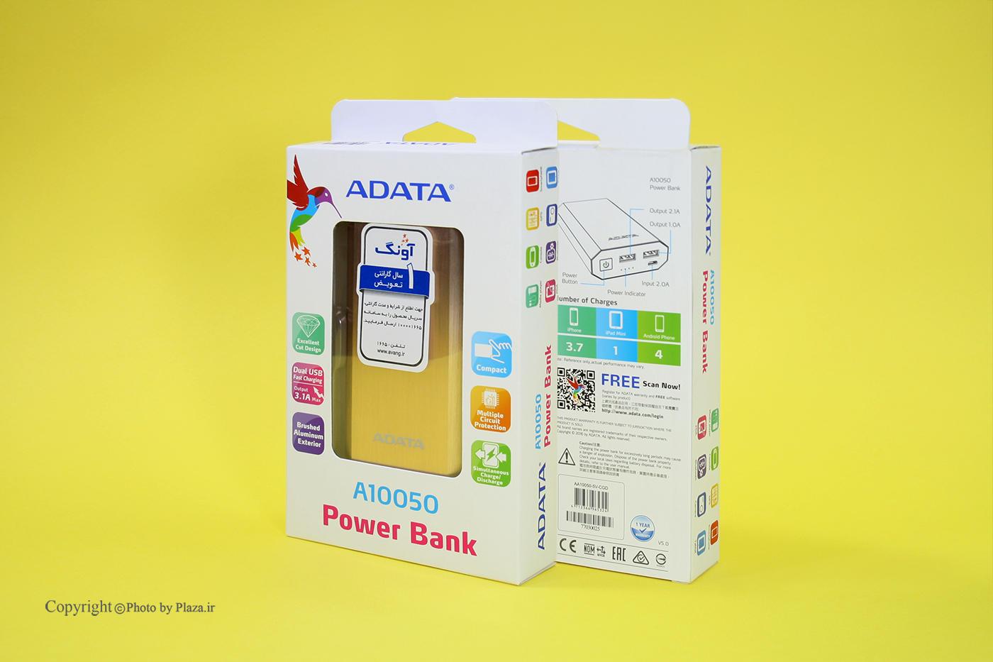 پاور بانک  ای دیتا مدل A10050