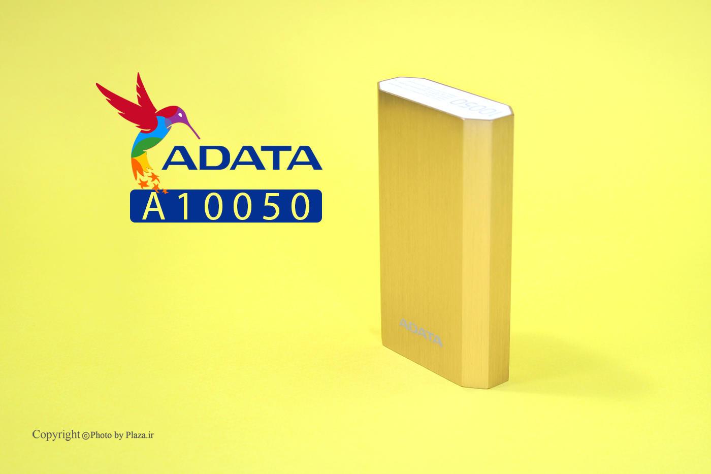پاوربانک ای دیتا مدل A10050