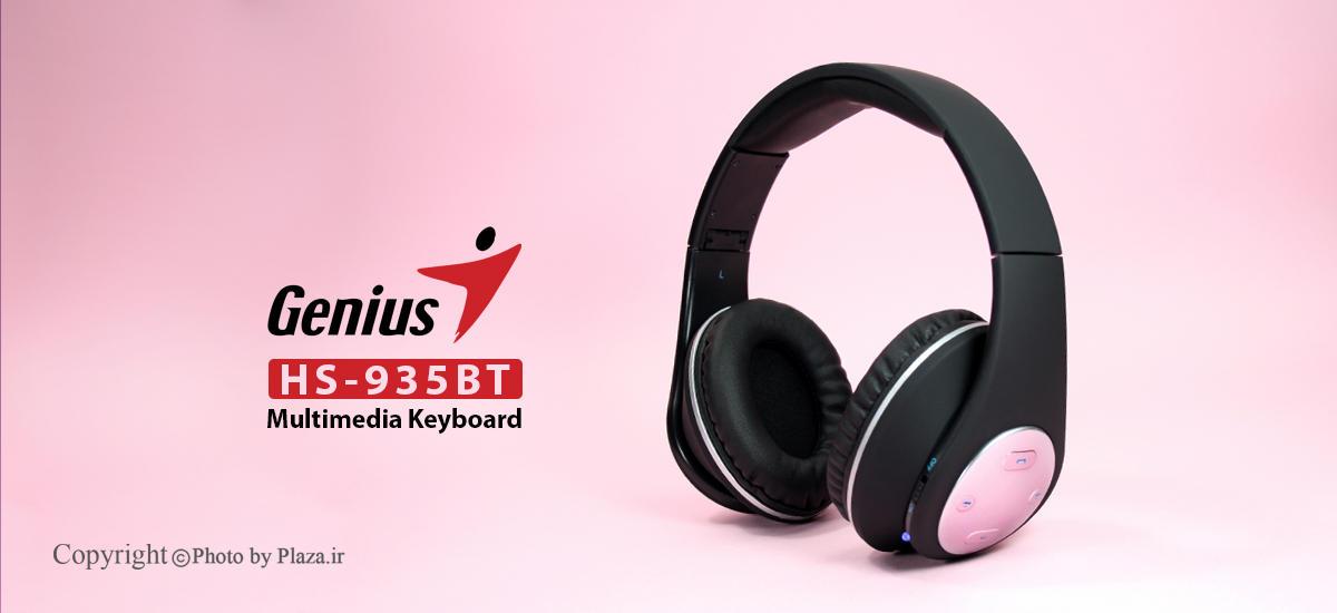 جنیوس HS935