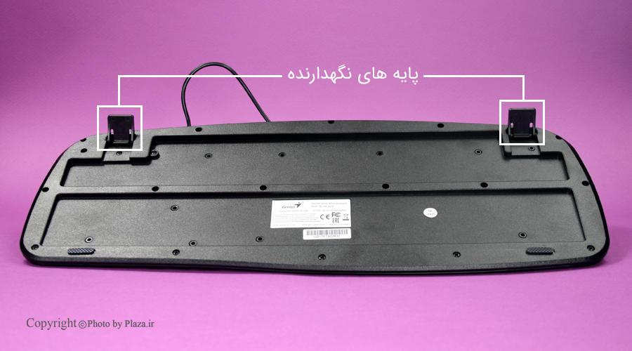 کیبورد جنیوس مدل KB-M225C