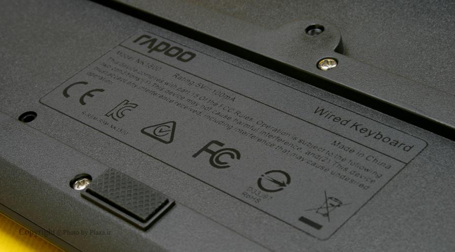 صفحه کلید و موس رپو مدل X120 Pro