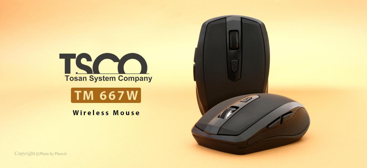ماوس بی سیم تسکو مدل TM 667W