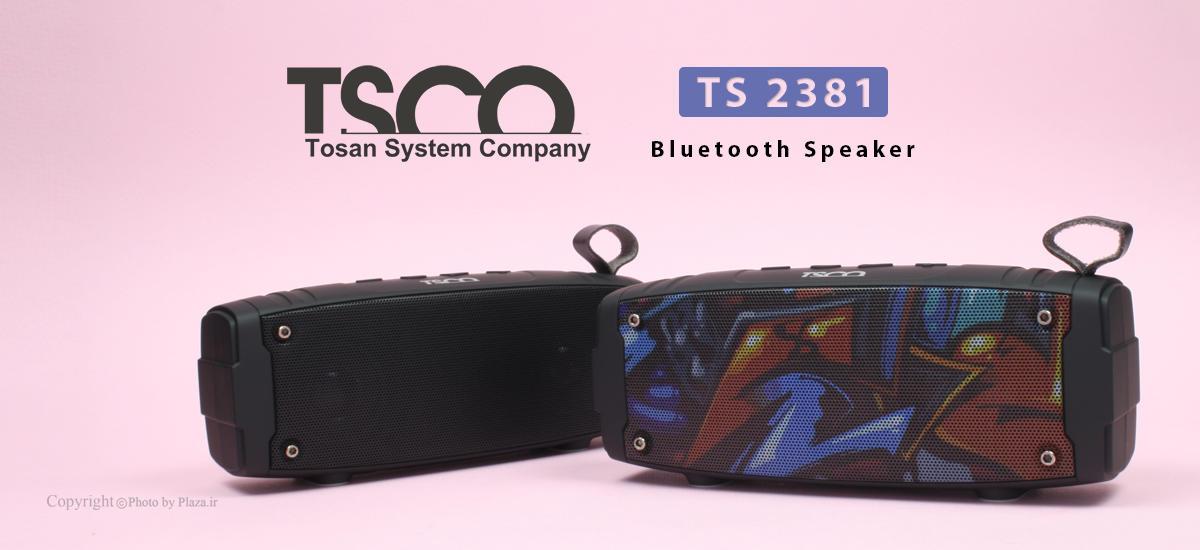 اسپیکر بلوتوث تسکو مدل TS 2381
