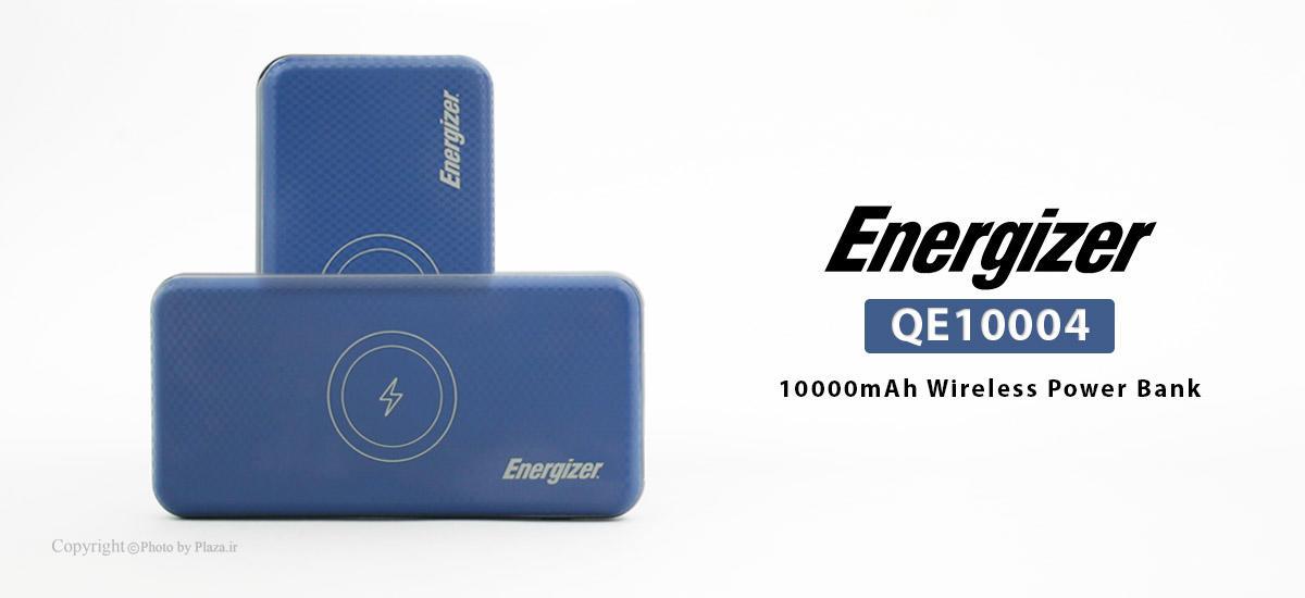 پاوربانک بی سیم انرجایزر مدل QE10004